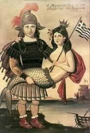 Alexander the Great Mermaid
